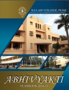 Abhivyakti Year Book 2016-17