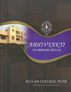 Abhivyakti Year Book 2013-14