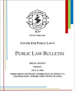 Public Law Bulletin Special Edition