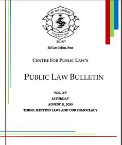 Public Law Bulletin Vol. XV