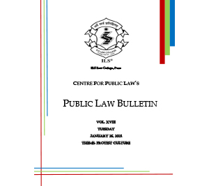 Public Law Bulletin Vol. XVIII